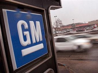 GM отказался от двух миллиардов долларов
