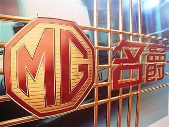 Китайцы в августе возобновят выпуск MG в Великобритании