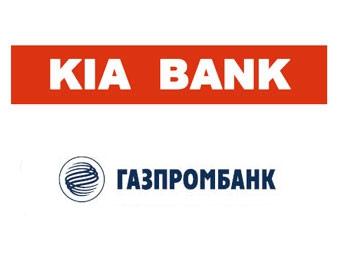 Kia готовит собственную программу кредитования российских покупателей