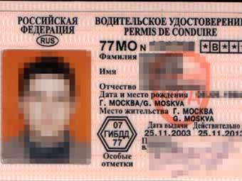 Замену водительских прав в Москве начнут в июле