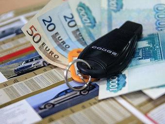 Рынок автокредитов в России уменьшился в пять раз
