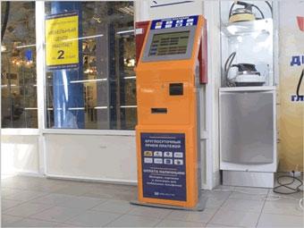 ГИБДД будет собирать штрафы с водителей в столичных магазинах