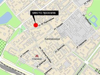 На Малой Пироговской улице в Москве провалился грунт