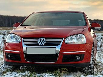 Правительство будет субсидировать только часть кредита на покупку VW Jetta