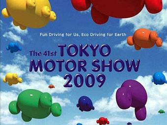 Volvo не будет участвовать в Токийском моторшоу