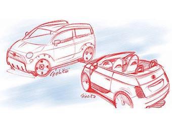 Полноприводный кроссовер на базе Fiat 500 появится через два года