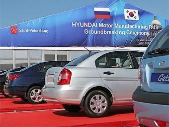 Hyundai достроит российский завод в срок