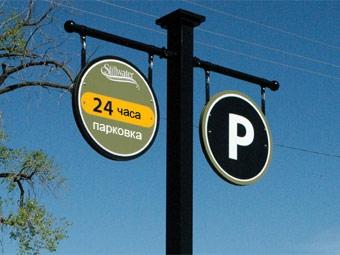 Власти Москвы не хотят снижать цены на парковочные места