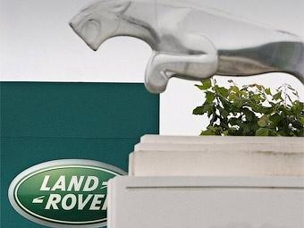 Jaguar и Land Rover получат от Великобритании 800 миллионов фунтов