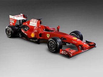 Команда Ferrari представила свой новый болид