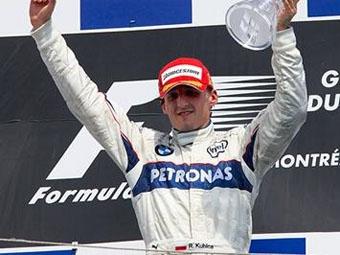 Роберт Кубица назван лучшим гонщиком мира по версии издания Autosport