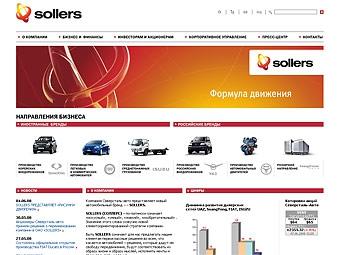 Sollers и Fiat договорились о создании двух российских СП