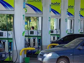 За неделю бензин в России подешевел на 1,6 процента