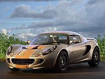 Компания Lotus построила Elise с конопляным кузовом