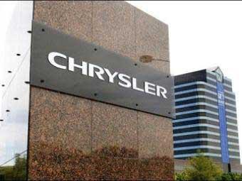 Автоконцерн Chrysler полностью остановит производство на месяц
