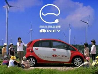 Mitsubishi Motors будет поставлять PSA по 10 тысяч электромобилей в год