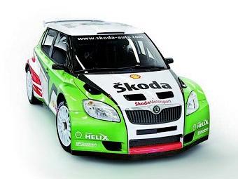 Раллийный дебют Skoda Fabia Super 2000 состоится в Монте-Карло