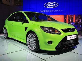 Ford Focus RS в России будет стоить 1,2 миллиона рублей