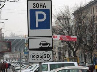 Опубликован список платных парковок в Москве
