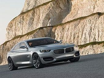 BMW не будет выпускать большой спортивный седан