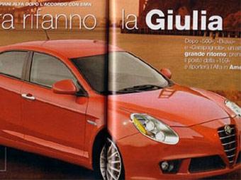 Alfa Romeo 159 заменят на Giulia