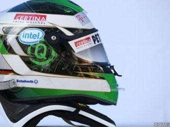 Ник Хайдфельд изменил раскраску шлема