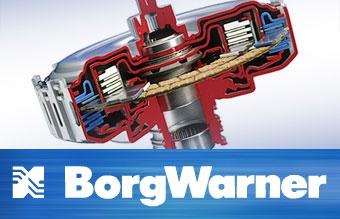 BorgWarner будет делать дешевые коробки передач с двумя сцеплениями