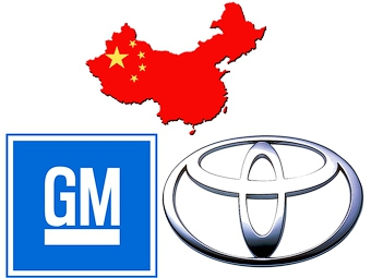 Компания Toyota обогнала GM по продажам в Китае