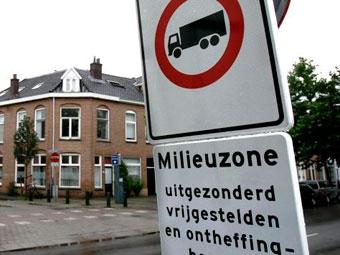 В Амстердаме ужесточат требования к въезжающему в город грузовому транспорту
