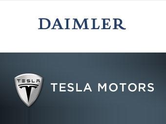 Tesla будет использовать технологии Daimler AG