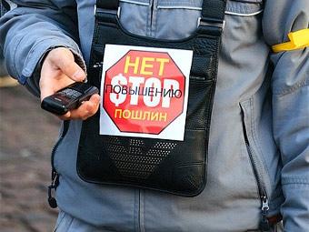 В Санкт-Петербурге задержали двух участников митинга против пошлин