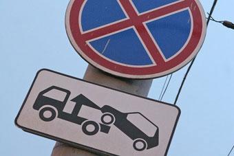 С улиц столицы уберут 400 бесхозных автомобилей
