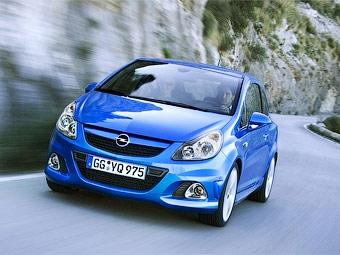 Opel повысит цены с Нового года
