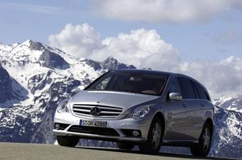 Mercedes-Benz обновил R-Class