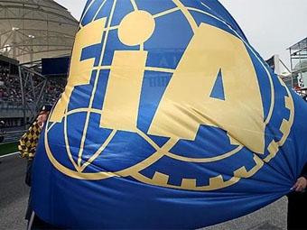 """FIA опубликовала список участников """"Формулы-1"""" 2009 года"""