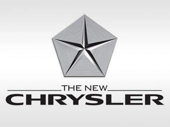 Chrysler сократит модельный ряд и уменьшит число дилеров