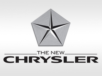 Chrysler избавится от лишних сотрудников и моделей