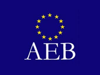 АЕБ попросила правительство пересмотреть решение о повышении пошлин