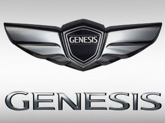 Большой седан Hyundai получил собственную эмблему