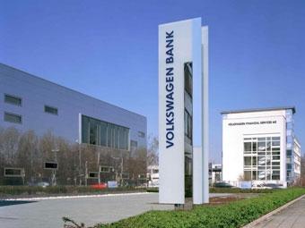 Компания Volkswagen попросила денег у правительства Германии