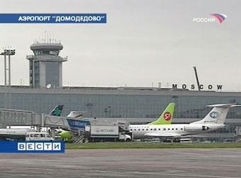 Владельцев парковок в московских аэропортах оштрафовали на 13 миллионов рублей