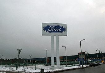 Российский завод Ford прекращает забастовку