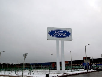 Ford: бастующие пытаются испортить репутацию компании