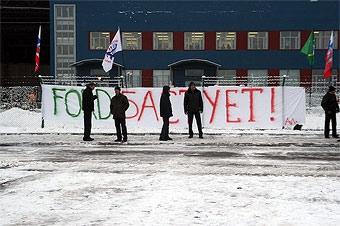 Прокуратура накажет профсоюз российского завода Ford за пикет