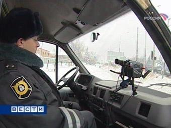 В России впервые изъят автомобиль с помощью системы слежения ГИБДД