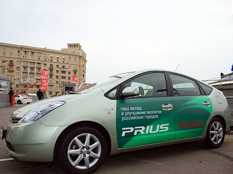 Первые 500 гибридных автомобилей для мэрии Москвы закупят в 2009 году