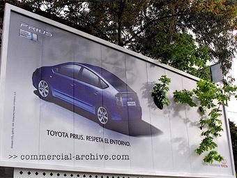 Мэрия Москвы не будет покупать гибридные автомобили