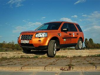 Jaguar и Land Rover запустили в России программу техпомощи на дорогах