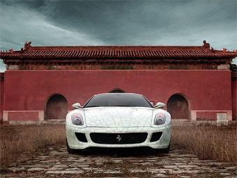 Раскрашенный под вазу Ferrari продали за 1,2 миллиона евро