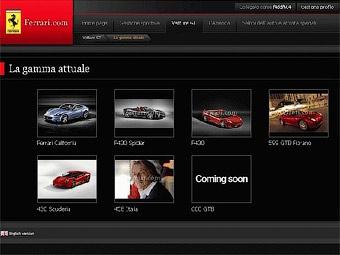 На сайте Ferrari случайно рассекретили имя нового суперкара